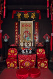 Китайская старая часовня Стоковые Фотографии RF