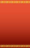 Китайская счастливая красная предпосылка Стоковое Изображение RF