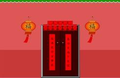 Китайская таможня Нового Года иллюстрация штока