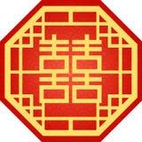Китайская традиционная предпосылка, двойное счастье, свадебная церемония иллюстрация штока