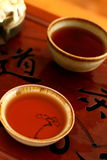 Китайская церемония чая Стоковые Фотографии RF