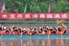 Китайская шлюпка дракона в фестивале шлюпки дракона Стоковое Изображение