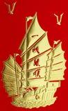 Китайская шлюпка Стоковые Изображения