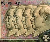 Китайские банкноты стоковые фото