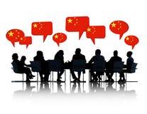 Китайские бизнесмены имея встречу Стоковые Фотографии RF