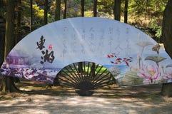 Китайские вентилятор и стихотворение Стоковое Изображение RF