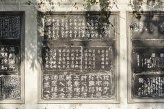 Китайские высекаенные характеры стоковое изображение rf