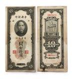 китайские деньги старые Стоковое фото RF