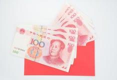 китайские деньги Стоковые Фотографии RF