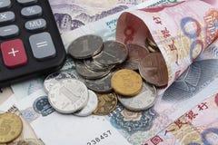 Китайские деньги (RMB) Стоковое фото RF