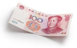 китайские деньги yuan Стоковые Фотографии RF