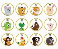 Китайские животные зодиака Стоковые Изображения RF