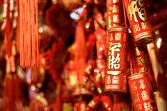 Китайские красные фейерверки Стоковая Фотография RF
