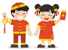 Китайские мальчик и девушка имеют улыбку иллюстрация вектора