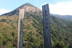 Китайские надписи Стоковая Фотография