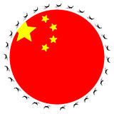 китайские плоскости флага Стоковые Фото
