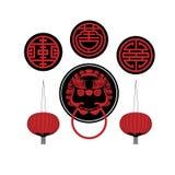 Китайские предметы Стоковое Изображение RF