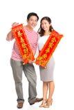 Китайские приветствия Стоковое фото RF