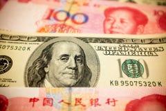 Китайские примечание юаней и u S вектор иллюстрации элемента доллара конструкции предпосылки Стоковое фото RF