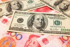 Китайские примечание юаней и u S вектор иллюстрации элемента доллара конструкции предпосылки Стоковое Фото