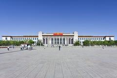 Китайские туристы на площади Тиананмен, Пекине, Китае стоковые изображения