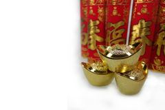 Китайские украшения празднества Новый Год Стоковые Изображения RF