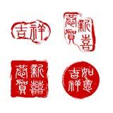 китайские уплотнения традиционные иллюстрация штока