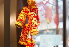 Китайские фейерверки торжества Стоковая Фотография RF