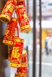 Китайские фейерверки торжества Стоковые Фото