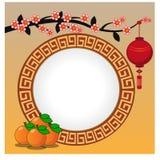 Китайские фонарики с рамкой - иллюстрацией Стоковое Фото