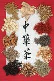 Китайские чая травы Стоковые Фото