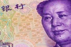 Китайские юани renminbi Стоковые Фото