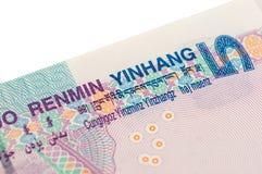 Китайские юани renminbi Стоковая Фотография
