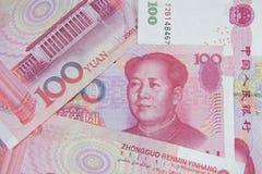 китайские деньги Стоковые Изображения