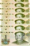 китайские деньги yuan Стоковые Изображения RF