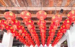 Китайские lanters вися от потолка Стоковая Фотография RF