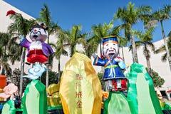 Китайские lanters Нового Года Стоковое Фото