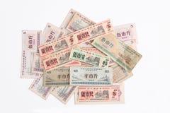 китайский билет стоковое изображение