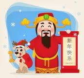 Китайский бог богатства держа перечень с приветствиями и милой собакой иллюстрация вектора