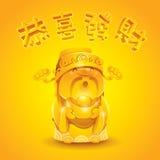 Китайский бог богатства - золотого Стоковое Изображение