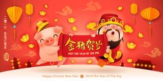Китайский бог богатства и маленькая свинья с переченем иллюстрация вектора