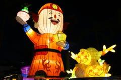 Китайский бог диаграммы шаржа богатства Стоковые Фотографии RF