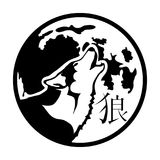 Китайский волк Стоковое фото RF