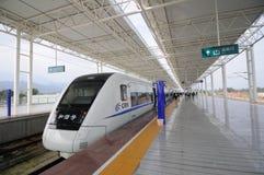 китайский высокоскоростной ый поезд старта Стоковые Изображения RF