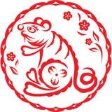 китайский год крысы мыши Стоковое Фото