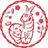 китайский год овец овечки Стоковые Изображения