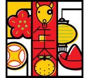 Китайский год плаката дизайна иллюстрации собаки бесплатная иллюстрация