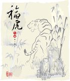 китайский год тигра картины s чернил Стоковые Фотографии RF