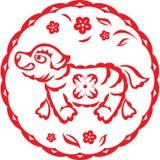 китайский год щенка собаки Стоковая Фотография