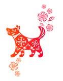 китайский год щенка собаки Стоковая Фотография RF
